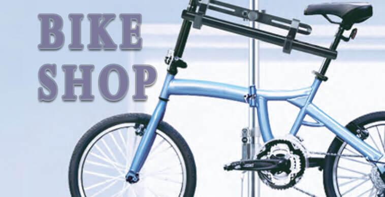 DK-bikeshop